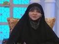گھرانہ- موضوع تحفہ -[Urdu]