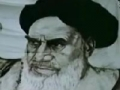 نہضت امام خمینی رح The Movement of Imam Khomeini (r.a.) Part 11 - Urdu