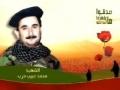 Shuhada2 Hizbollah Mohammad 2 محمد | - [All Languages]