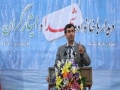 Pr. Ahmadinejad meeting with Martyr families & Veterans of Kermanshah - 07Apr2011 - All Languages