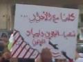 اهالي القطيف يرفضون تدخل الجيش السعودي في البحرين - Arabic
