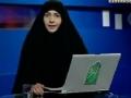 برنامه راز _ قسمت بيست و يكم _ سرنوشت امام موسی صدر - Persian