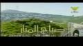 Wa Ntasarna و انتصرنا - Firqat Al-Israa2 *Live* -  Arabic