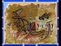KIDS - Dardresai Az Mohtazar - Farsi