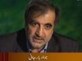 نہضت امام خمینی رح The Movement of Imam Khomeini (r.a.) Part 12 - Urdu