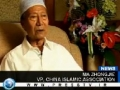 Chinese Muslims Praying on Eid Day - English