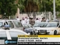 Saudi academics stage protests - 10Apr2011 - English