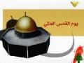 Al-Maut li Isra2il - Firqat Al-Israa2 - [Arabic]