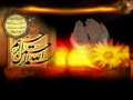 Lecture 1 - Muhabbat-e-Ilahi - Ayatullah Abul Fazl Bahauddini - Persian - Urdu
