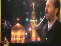 Asslam-o Alaika Ya Ali-ebne Musarreza (a.s) Persian - Arabic