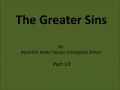 Audio Book - The Greater Sins - Part 13 - English