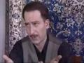 [15] سیریل سرگرداں روح  - Urdu
