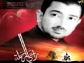 راعي المرجله Latmiya by Abathar - Arabic