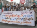 MWM & ISO Larkana rally in the favour of Bahrain Shias - Urdu