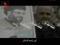 Samedoun + Omar Farra - Arabic -
