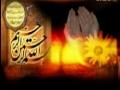 Lecture 4 - Muhabbat-e-Ilahi - Ayatullah Abul Fazl Bahauddini - Persian - Urdu