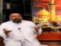 Lecture 6 - Muhabbat-e-Ilahi - Ayatullah Abul Fazl Bahauddini - Persian - Urdu