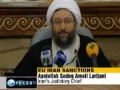EU Iran sanctions - April 15, 2011 - English