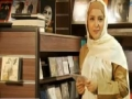 The Central Book City in Iran - 10 April 2011 - English