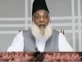 [Must Watch] Dr. Israr on Karbala and Inqalab Iran - Urdu