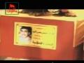 Rafa3na Rayat Belawn As-Shams - Arabic