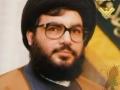 Law Wada3ou As-Shams - Arabic
