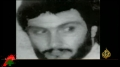 Documentary: Hajj Imad Mughniyah -Arabic