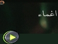 سیریل اغما Coma - قست 25 - Urdu