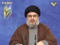 Sayyed Hassan Nasrallah 9.4.2011 - Arabic