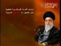 أيتها الأمة الاسلامية العظيمة - O Great Islamic Nation - Arabic