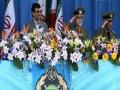 Iran National Army Day 2011 - 1390 مراسم روز ارتش جمهوري اسلامي ايران - All Languages