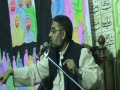 Must watch حٌبِ علی اور حق غدير Love of imam Ali and rights of Ghadeer(Nawabshah) 26 Dec - Part