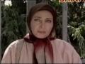 [24] سیریل سرگرداں روح  - Urdu