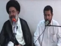 Maad - Lecture 31 - Persian - Urdu - Ayatullah Abul Fazl Bahauddini