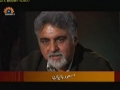 نہضت امام خمینی رح The Movement of Imam Khomeini (r.a.) Part 15 - Urdu
