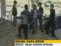 Israel Gaza Siege affecting Children - 20Apr2011 - English