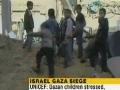 Israel Gaza Siege affecting Children - 20Apr2011 - English