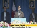Pr. Ahmadinejad: New Middle East will be without US, Israel - 20Apr2011 - English
