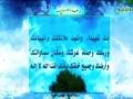 دعاء العشرات Dua Ashrat - Arabic