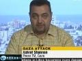 Fresh Israeli attacks on Gaza - Iran protests in UN on Palestine - 22Apr2011 - English