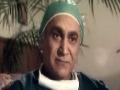 سیریل اغما Coma - قست 28 - Urdu