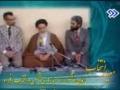 امام خمینی (ره): معیار انتخاب Imam Khomeini (ra): Selection Criteria - Farsi