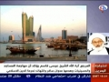 Ayatullah Sheikh Isa Qassim about demolishing mosques and human rights violtaions in Bahrain - Arabic