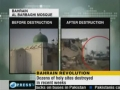 Bahrain: Holy Sites Destroyed, Protesters facing Death Penality - 26Apr2011 - English