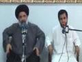 Maad - Lecture 38 - Persian - Urdu - Ayatullah Abul Fazl Bahauddini