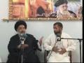 Maad - Lecture 40 - Persian - Urdu - Ayataullah Abul Fazl Bahauddini