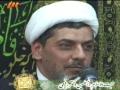 Daily Speech H.I. Rafi - Tawalla, Tabarra- 27 April 2011 - Farsi