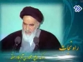 امام خمینی (ره): راه نجات Imam Khomeini (ra): Salvation - Farsi