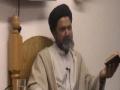 Tafseer Surah Talaaq verse 01/ Urdu / 28/04/2011