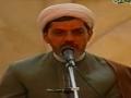 H. I Rafi دکتر رفیعی - تفسیر سوره فرقان-  ویژگی های مؤمن - Farsi